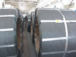 AS Steel Strand Wire
